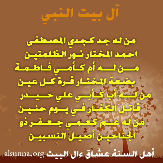 alsunna.org_islamicquotes__6_.png