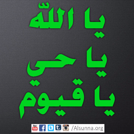 arabic_quotes_islamic_sayings__45_.png