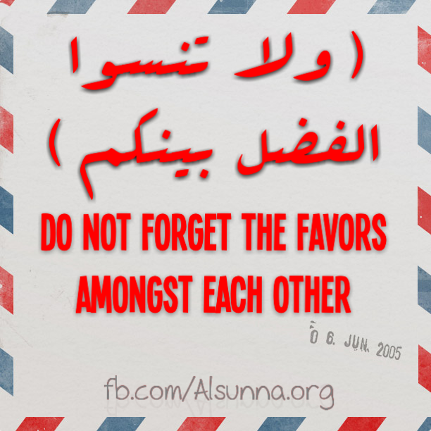 facebook_islamic_quotes_to_share__111_.png