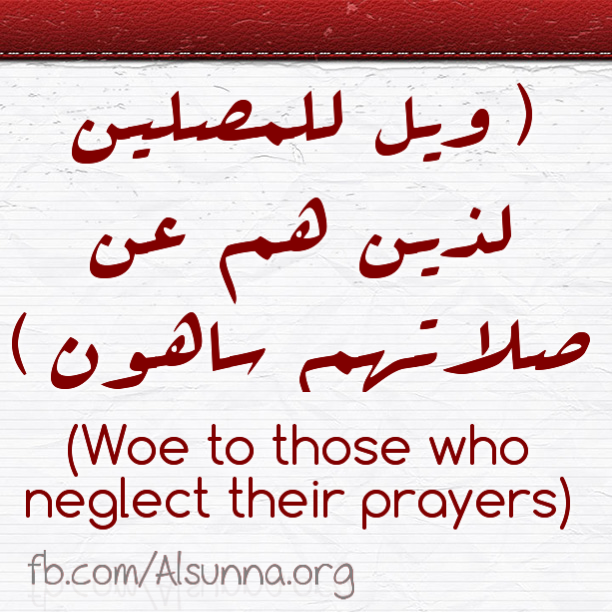 facebook_islamic_quotes_to_share__115_.png
