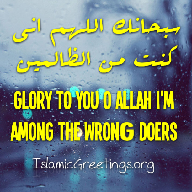 facebook_islamic_quotes_to_share__156_.png
