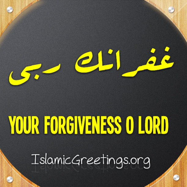 facebook_islamic_quotes_to_share__157_.png
