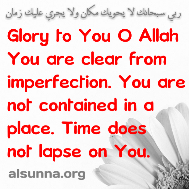 islamic_quotes_alsunna.org__62_.png