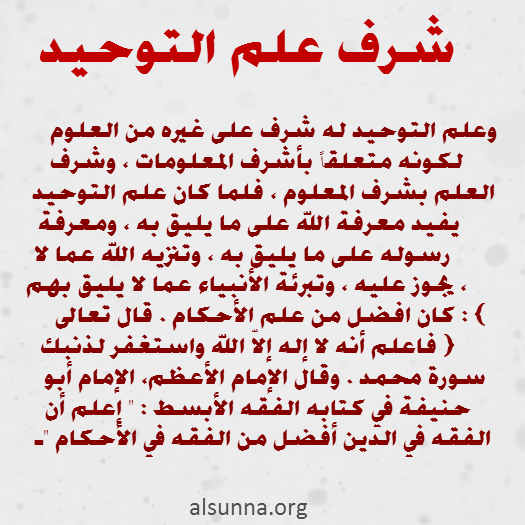 islamic_quotes_and_aqeedah___15_.png