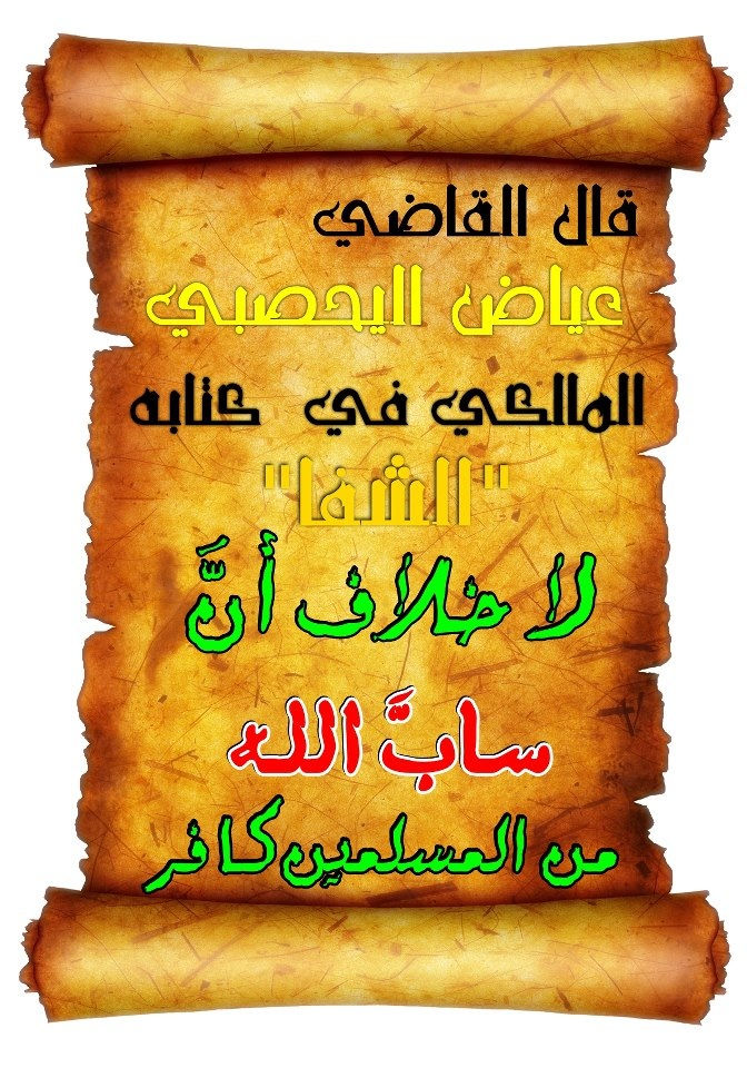 islamic_quotes_and_sayings__142_.jpg