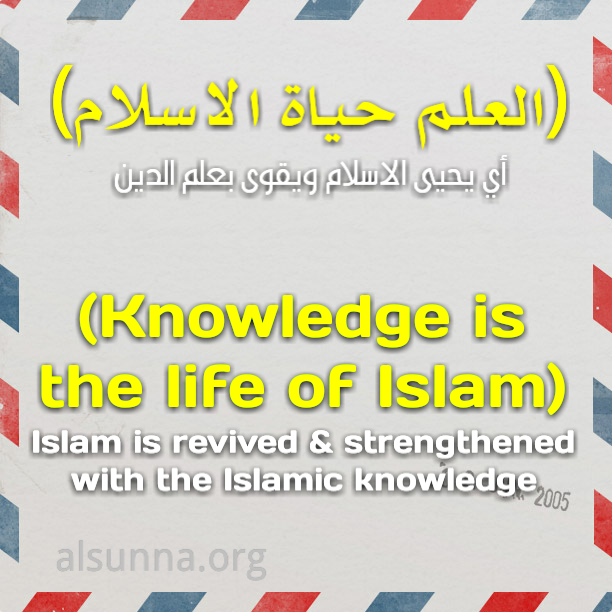 islamic_quotes_and_sayings_idioms__24_.png