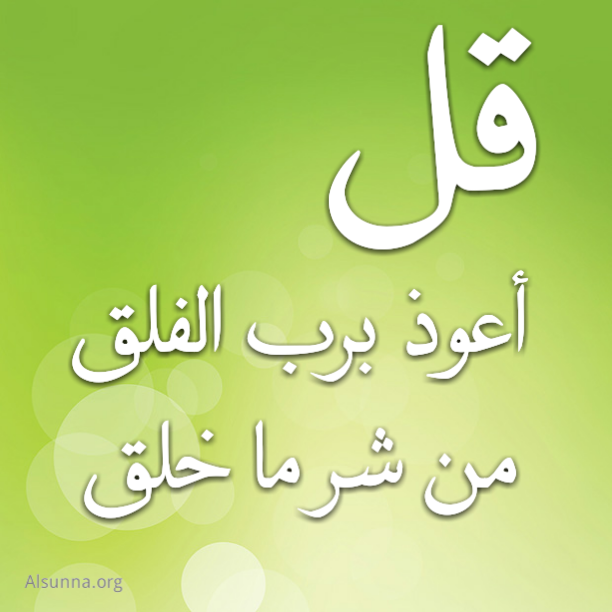 islamic_quotes_and_sayings_idioms__75_.png