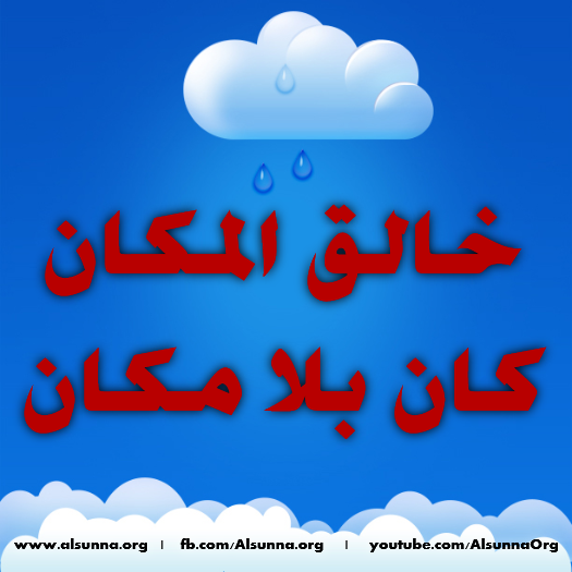 islamic_quotes_duaa_sayings__206_.png