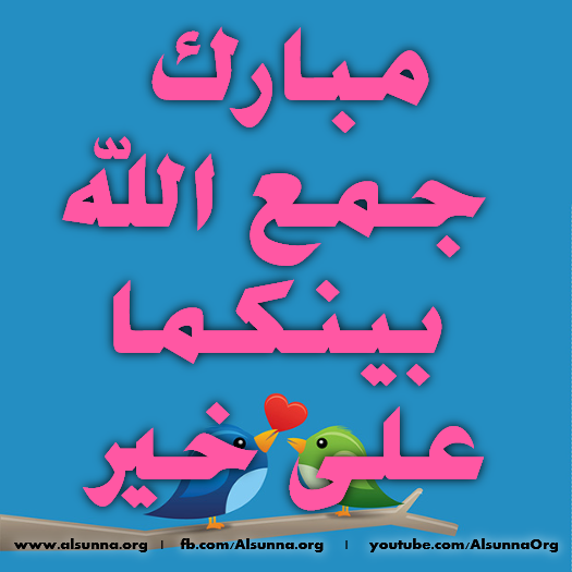 islamic_quotes_duaa_sayings__254_.png