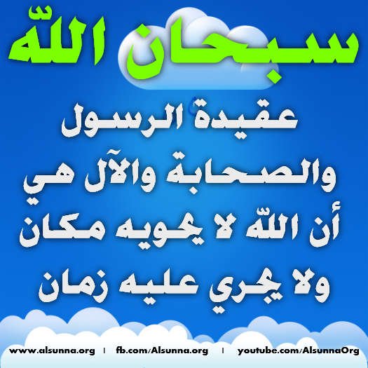 islamic_quotes_duaa_sayings__269_.png