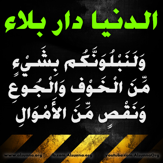islamic_quotes_duaa_sayings__274_.png