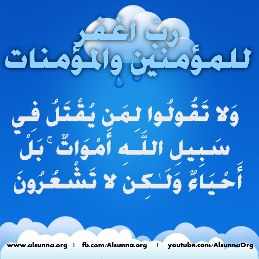 islamic_quotes_duaa_sayings__280_.png