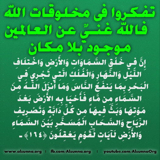 islamic_quotes_duaa_sayings__284_.png