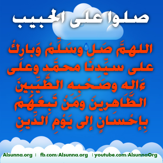 islamic_quotes_duaa_sayings__28_.png