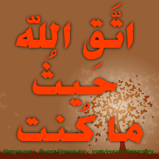 islamic_quotes_duaa_sayings__42_.png