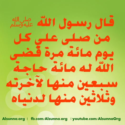 islamic_quotes_duaa_sayings__53_.png