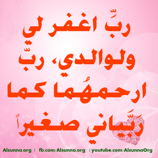 islamic_quotes_duaa_sayings__62_.png
