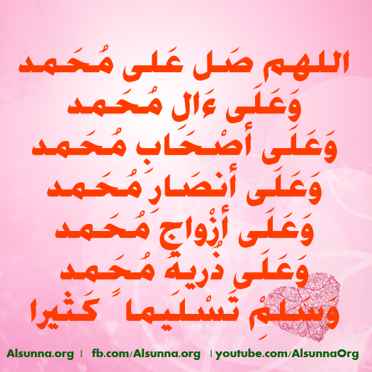 islamic_quotes_duaa_sayings__64_.png