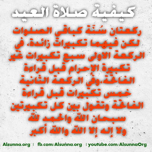 islamic_quotes_duaa_sayings__74_.png