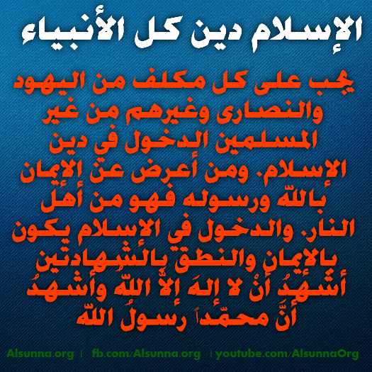 islamic_quotes_duaa_sayings__87_.png