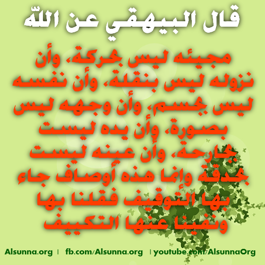 islamic_quotes_duaa_sayings__91_.png