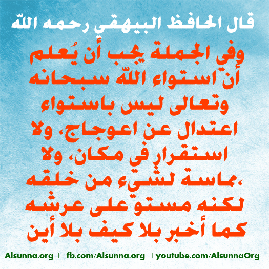 islamic_quotes_duaa_sayings__94_.png