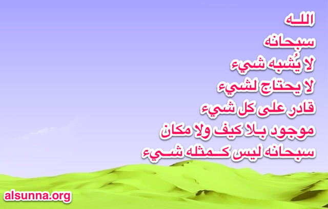 islamic_sayings_quotes_share_for_fb_or_iphone__28_.png