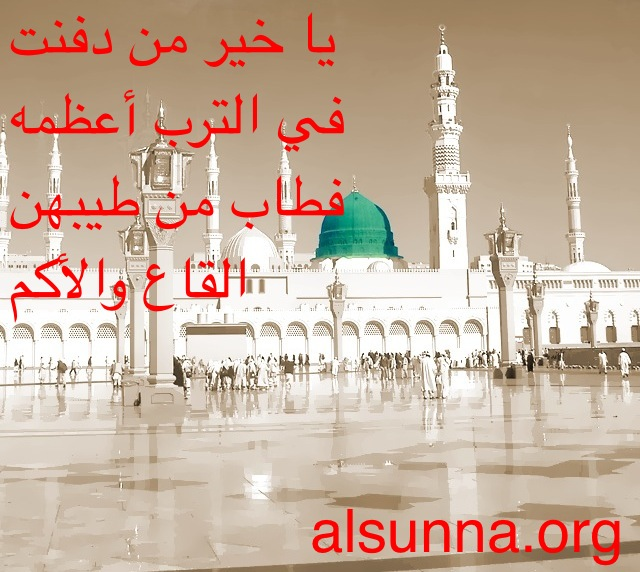 islamic_sayings_quotes_share_for_fb_or_iphone__36_.jpg