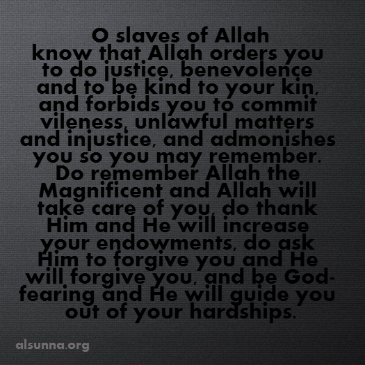 islamicquotes_alsunna.org__4_.png